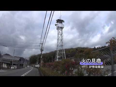 ふるさとの風景・火の見櫓を巡る390(伊勢幼稚園)