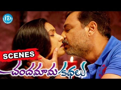 Chandamama Kathalu Movie - Chaitanya Krishna, Shamili, Naga Shaurya, Naresh, Aamani Best Scene