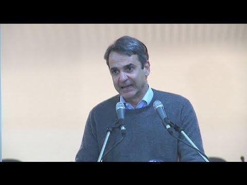 Ετοιμότητα για εκλογές ζήτησε ο Κυριάκος Μητσοτάκης