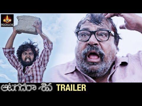 Aatagadharaa Siva (2018) Trailer
