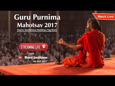 Guru Purnima Mahotsav 2017, Hamro Swabhiman Rashtriya Yog Shivir 08 July 2017