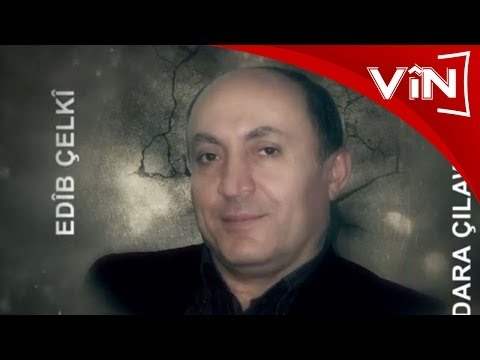 Edib Celki New Diwan Vin Tv 2012 ئەديب جەلکى-ديوان (видео)