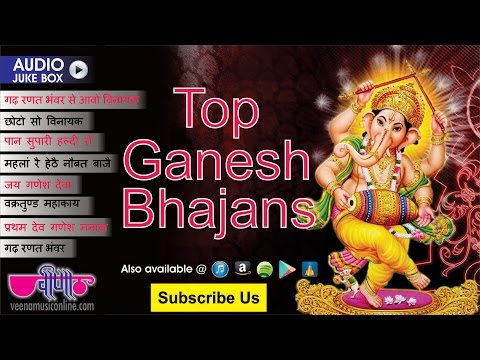 Video New Ganesh Bhajans 2018 | Ganesh Chaturthi Special Audio Jukebox | Top Ganpati Songs download in MP3, 3GP, MP4, WEBM, AVI, FLV January 2017