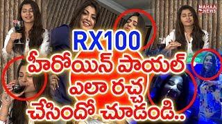 RX 100 Movie Heroine Payal Rajput Makes Fun in Night Drive With Lahari