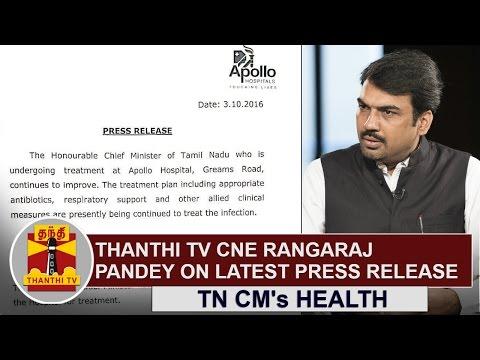 Thanthi-TV-CNE-Rangaraj-Pandey-on-Apollo-Hospitals-Press-Release-about-CMs-Health-Thanthi-TV