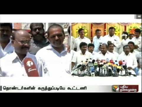 DMDK-is-functioning-under-direct-control-of-Vijayakanth-Treasurer-Elangovan