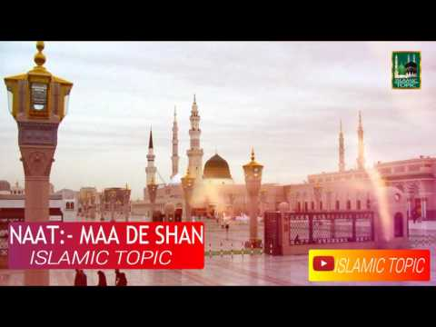 MAA DE SHAN | OFFICAL AUDIO | ISLAMIC TOPIC.