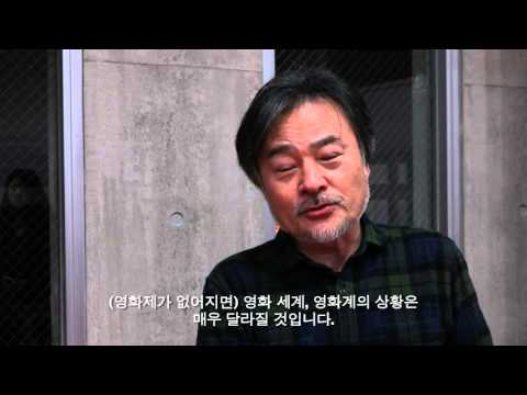 #ISUPPORTBIFF_KUROSAWA Kiyoshi 구로사와 기요시