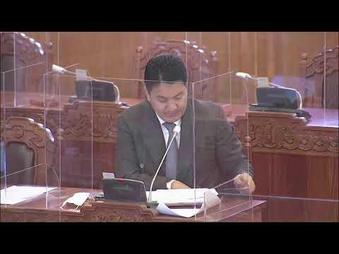 Н.Наранбаатар: Хуульд Эдийн засгийн хөгжлийн яам байгуулах тухай тусгагдсан уу?
