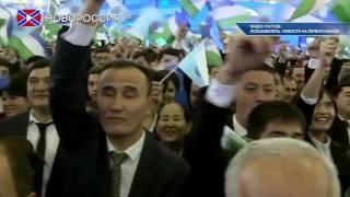 """Лента новостей на """"Новороссия ТВ"""" 6 декабря 2016 года"""