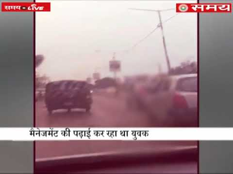 Live Video of road accident, A car hit a bike rider in Chandigarh