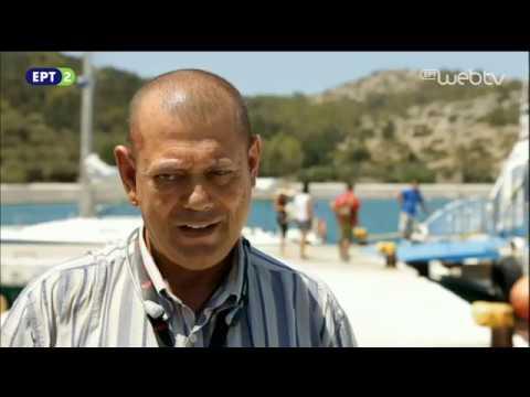 Φωτεινά Μονοπάτια «Σύμη, το νησί του Πανορμίτη» | 23/10/2016 | ΕΡΤ