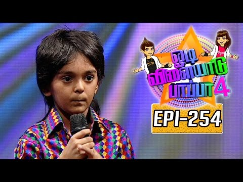 Odi-Vilayadu-Pappa--4-Epi-254-Eith-08-08-2016-Kalaignar-TV