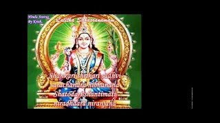 Video Lalitha Sahasranamam Full Stotra & Meaning download in MP3, 3GP, MP4, WEBM, AVI, FLV January 2017