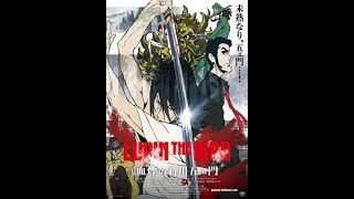 Nonton Lupin The Iii   Chikemuri No Ishikawa Goemon Pel  Cula Completa Film Subtitle Indonesia Streaming Movie Download