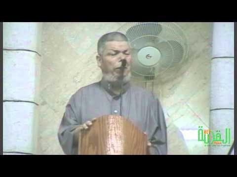 خطبة الجمعة لفضيلة الشيخ عبد الله 3/8/2012