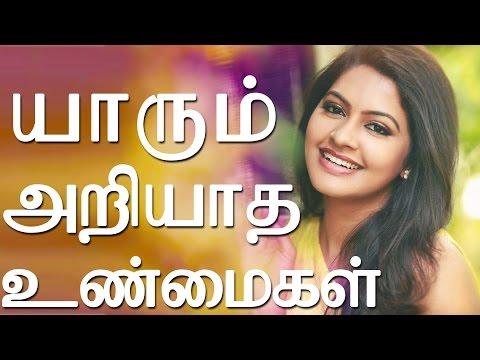 Video Saravanan Meenatchi Serial Actress Meenatchi | Rachitha Unseen | Biography | Rachitha Biodata download in MP3, 3GP, MP4, WEBM, AVI, FLV January 2017