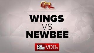 NewBee vs Wings, game 2