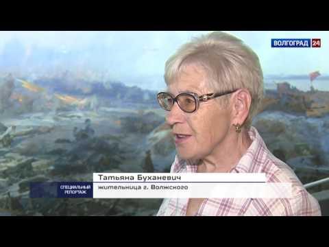 35-летие музея-панорамы «Сталинградская битва». Выпуск от 08.07.2017