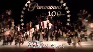 パラマウント100周年トップスター集結動画&『マダガスカル3』日本語吹替版予告編