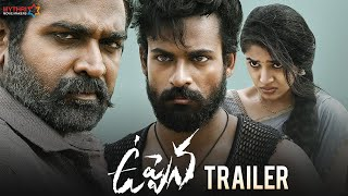 Jr NTR Launches Uppena Trailer
