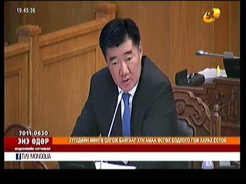 С.Бямбацогт: Хүүхдийн мөнгийг халамж гэхээсээ илүү, Монгол төрийн хүн амаа өсгөх бодлого гэж харах ёстой