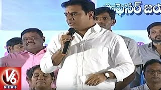 Telangana Govt Schemes Ideal To Nation, Says Minister KTR