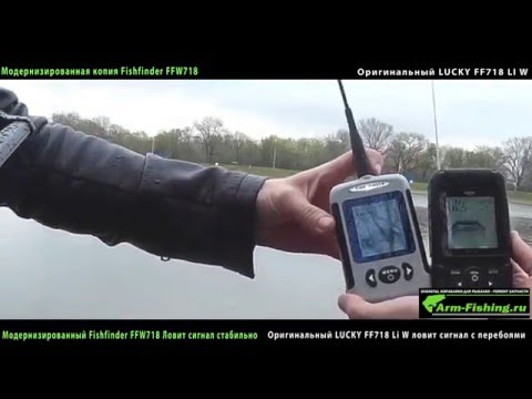 ff718 эхолот видео