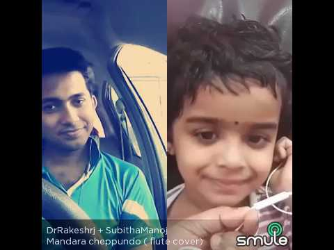 Malayalam Best Smule Singing A Baby