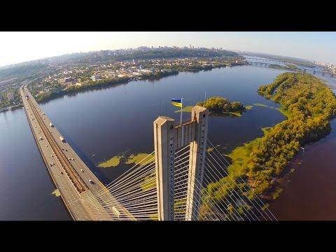 Kyiv Drone Video