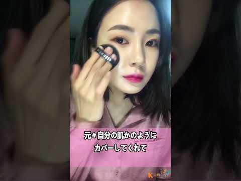 [ビューティーハウル] Aコンセプト [韓国コスメ ACONCEPT] メイクユア コンセプト レッドセット