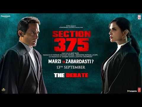 Section 375: The Debate Dialogue Promo