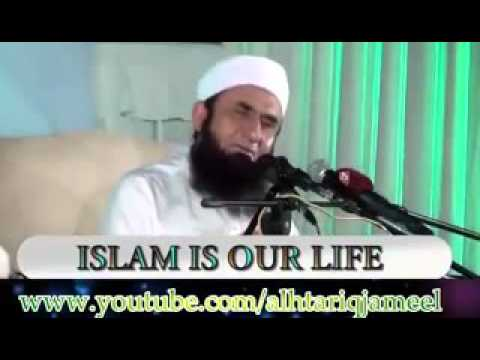 Maulana Tariq Jamil Nargis Ko Apne Sath Hajj Par Le Gaye… Wahan Nargis Ke Sath Kia Hua? Suniye Maulana Tariq Jamil Se