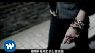 Download Lagu CNBLUE - I'm sorry (華納official 官方中字完整版MV) Mp3