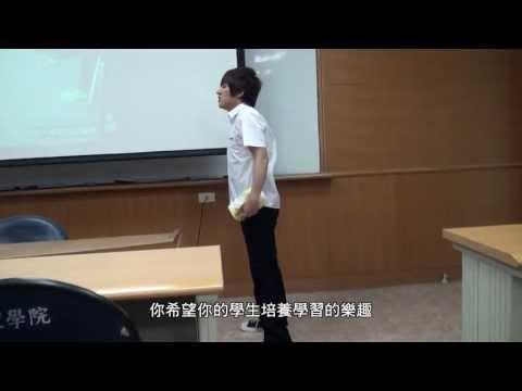「不禮貌」的台灣高中生用80秒告訴老師什麼才是「教育的真相」