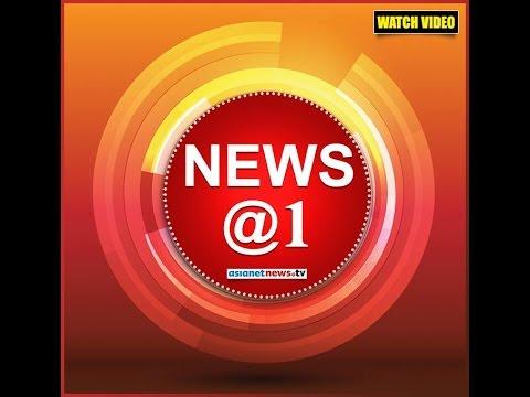 Asianet News@1pm 31st July 2015 31 July 2015 05 00 PM