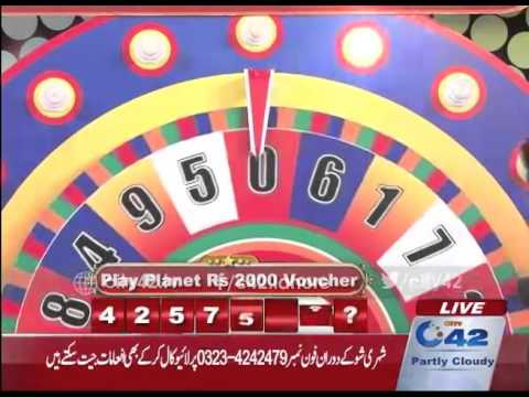 Daily City42 Lucky Draw 12th February 2016