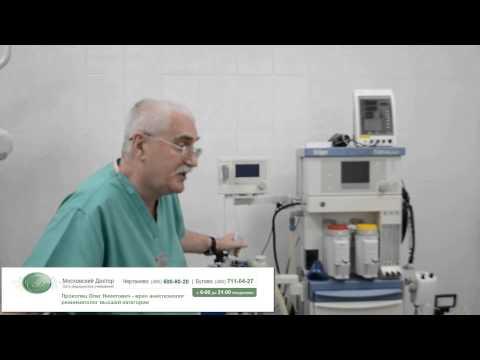 Общий эндотрахеальный наркоз