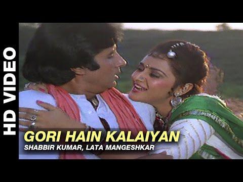 Video Gori Hain Kalaiyan - Aaj Ka Arjun | Shabbir Kumar, Lata Mangeshkar | Amitabh Bachchan & Jaya Prada download in MP3, 3GP, MP4, WEBM, AVI, FLV January 2017