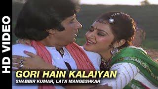Video Gori Hain Kalaiyan - Aaj Ka Arjun | Shabbir Kumar, Lata Mangeshkar | Amitabh Bachchan & Jaya Prada MP3, 3GP, MP4, WEBM, AVI, FLV Oktober 2018