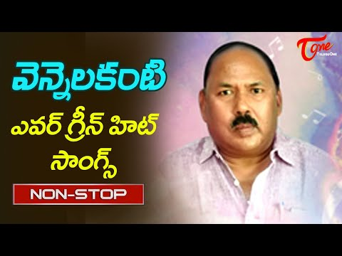 Lyricist Vennelakanti Memorable Hits | Telugu All Time Hit Movie Songs Jukebox | Old Telugu Songs