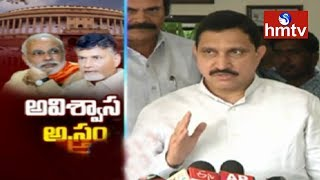 TDP To Move No-Trust Motion Against Centre | TDP Mps Meets Congress