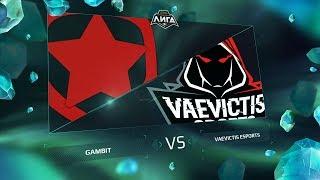 GMB vs VS - Неделя 5 День 2 Игра 3 / LCL