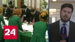 Президентом Туркмении останется Гурбангулы Бердымухамедов