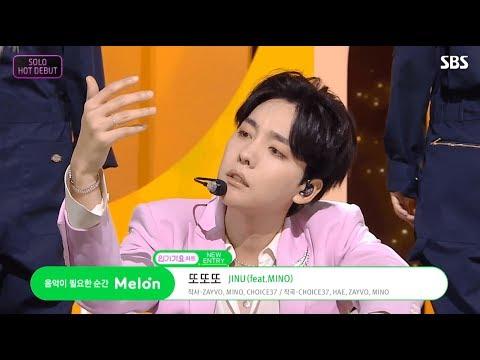JINU - '또또또 (Feat.MINO)' 0818 SBS Inkigayo