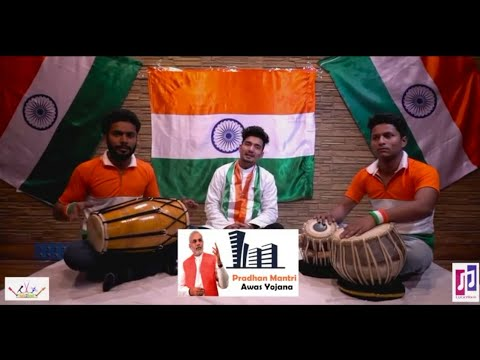 PM MODI SONG |MERA DESH |KAMAL KHIL RAHA HAI