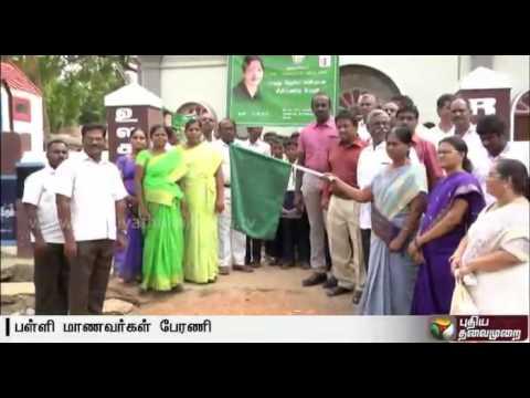 Eye-donation-awareness-rally-in-Theni