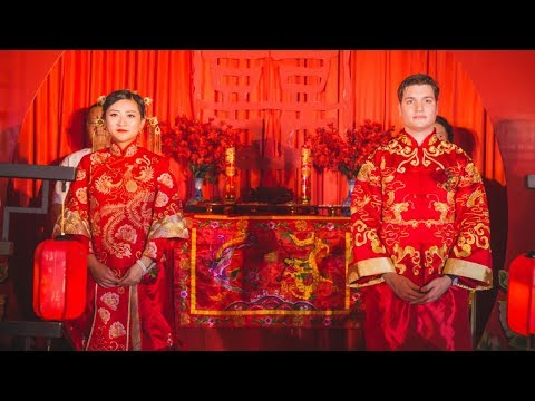 Our Traditional Chinese Wedding (full wedding version) (видео)