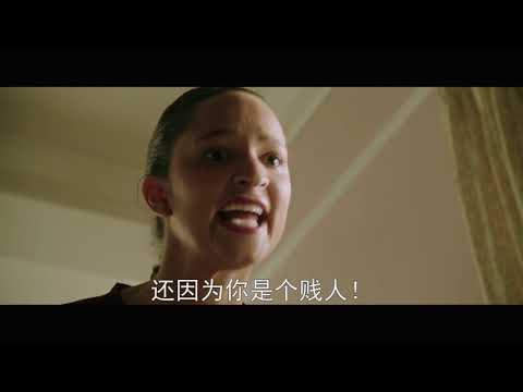 Happy Death Day (2017) HD Killer Reveal