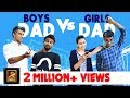 Download Lagu BOY'S DAD vs GIRL'S DAD | ADHU IDHU WITH AYAZ #3 | Black Sheep Mp3 Free